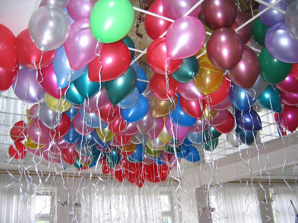 Поздравление с шарами на юбилей